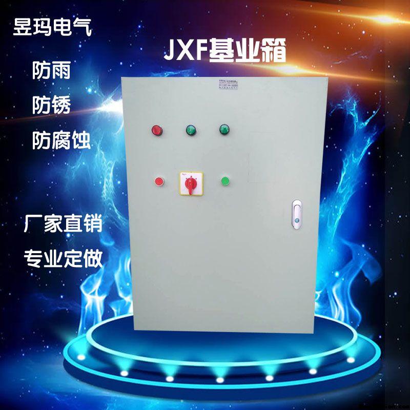 室内户外基业箱/配电箱/强电箱/明装箱/控制箱/布线箱/柜电控箱